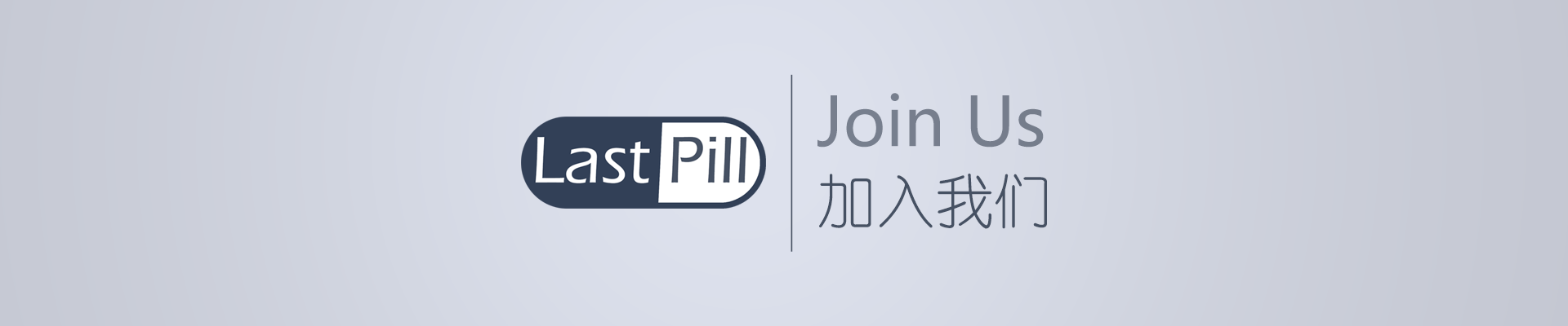 join-index.png