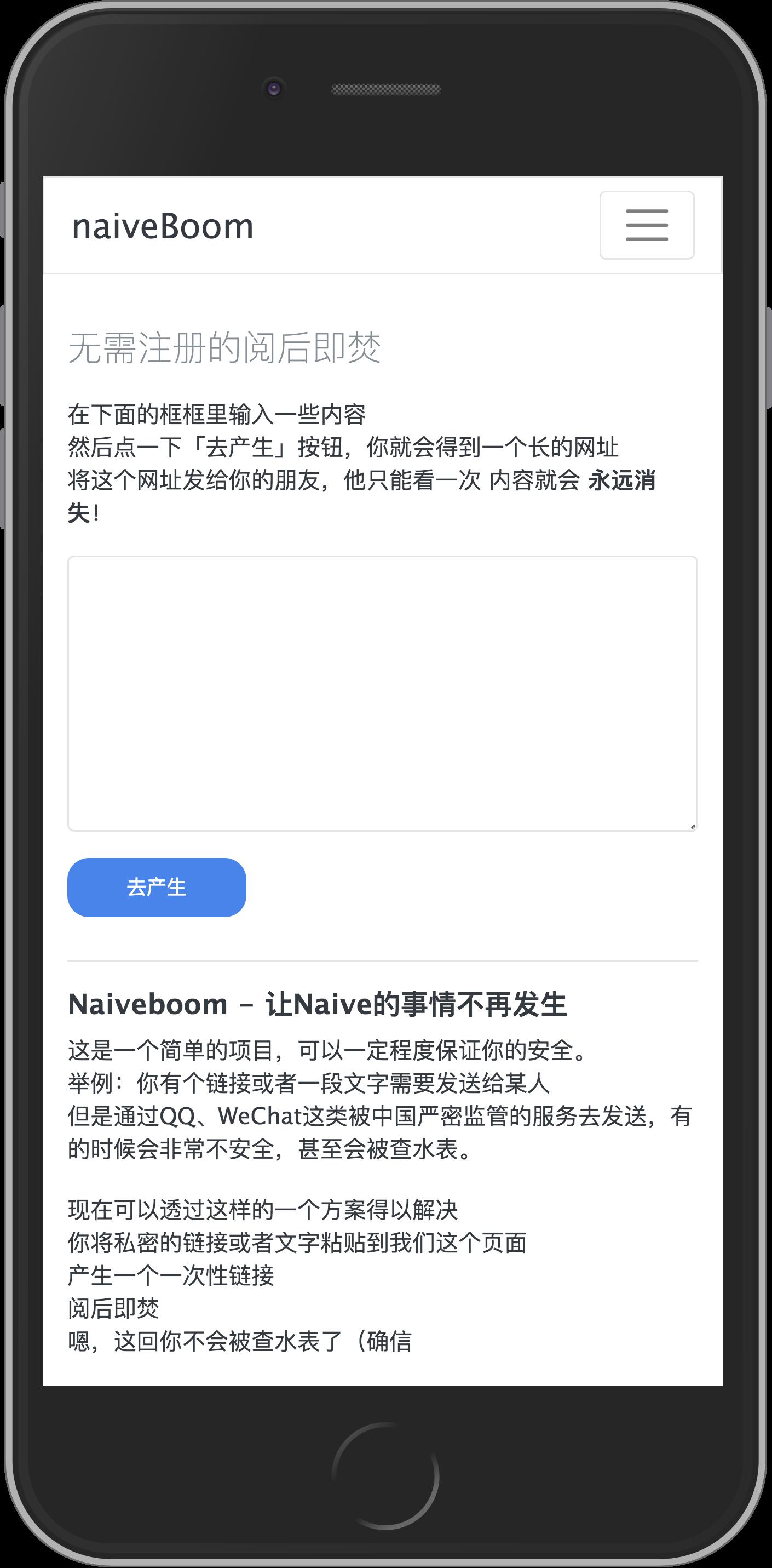 naiveboom-ios.png
